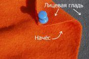 ткань с мягким начесом