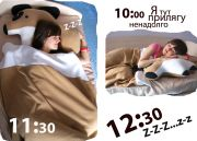 Один раз вы обнимите эту подушку, накроетесь пледом, и вы сразу оцените и полюбите этот комплект за его мягкость, пушистость и теплоту.