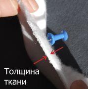плотная хлопковая ткань - футер